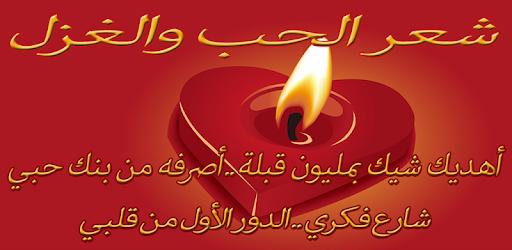 صورة رسائل حب مكتوبه , عمرك جالك رسالة من حبيب 3558 1