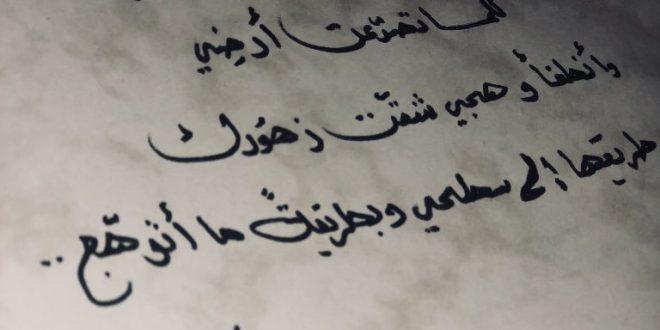 صورة رسائل حب مكتوبه , عمرك جالك رسالة من حبيب