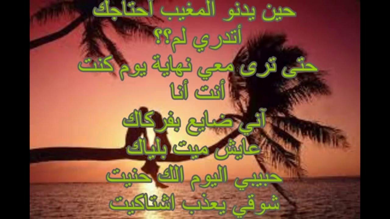 صورة رسائل حب مكتوبه , عمرك جالك رسالة من حبيب 3558 2