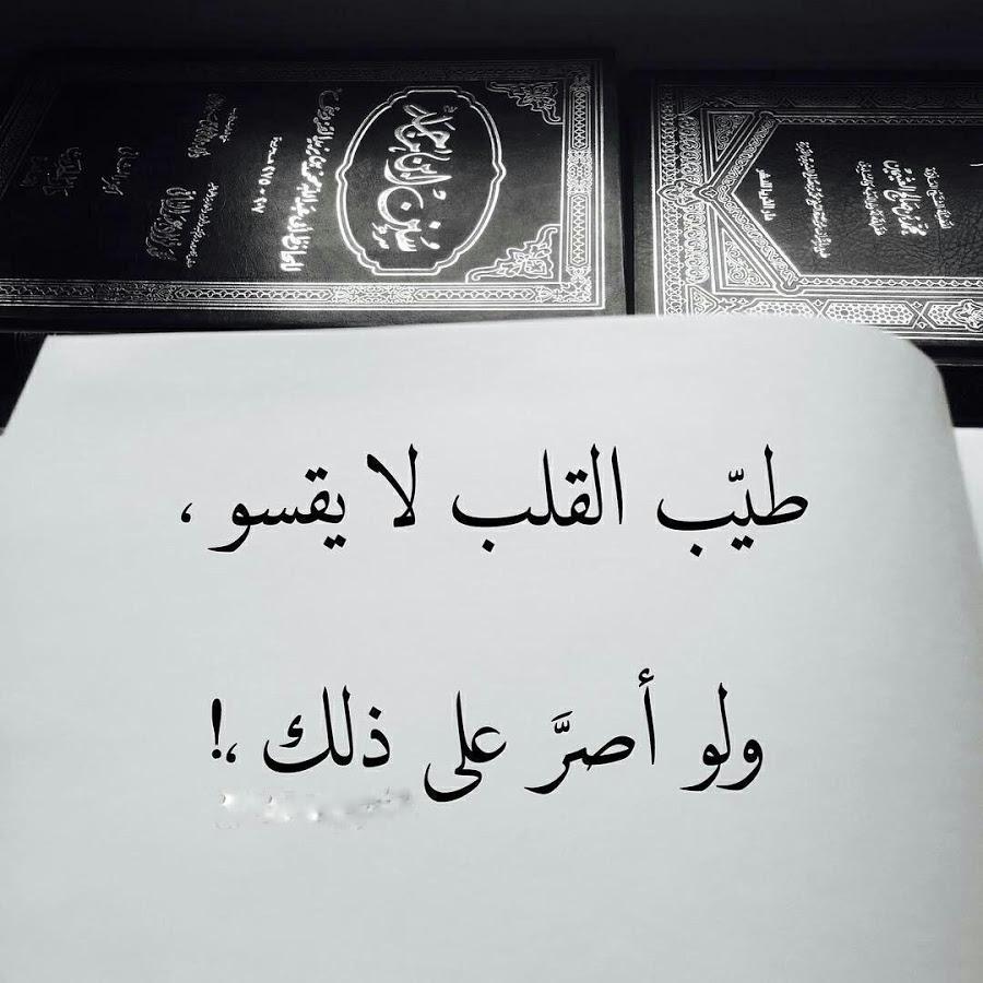 صورة رسائل حب مكتوبه , عمرك جالك رسالة من حبيب 3558 4