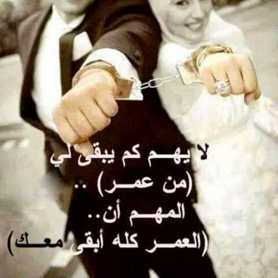 صورة رسائل حب مكتوبه , عمرك جالك رسالة من حبيب 3558 5