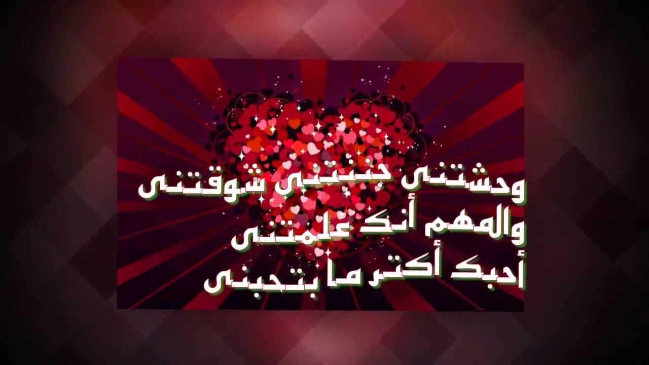 صورة رسائل حب مكتوبه , عمرك جالك رسالة من حبيب 3558 6