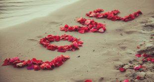 صورة مناظر رومانسية للعشاق , اكثر رومانسيه اكثر محبه