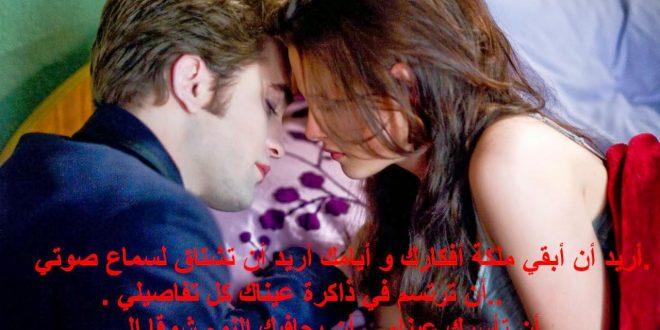 صورة صور غراميه مكتوب عليها , خلفيات للحبيب حب وشوق