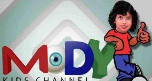 صورة تردد قناة مودي كيدز , اجمل قناة اطفال ايه هيا