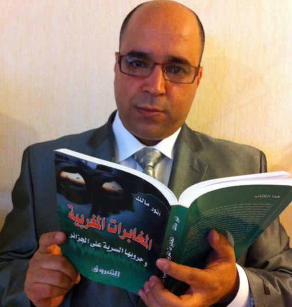 صورة اقوى استخبارات في العالم العربي , دائما الدول تحتاج الى حما لها