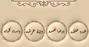 صورة رمزيات عن الصباح , اجمل كلام للصباح