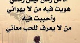 صور شعر عربي حزين , القلب يتمزق من شدة الفراق