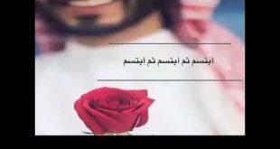 صورة ابيات شعر قصيره عن الابتسامه , ما اجمل الوجه البشوشة