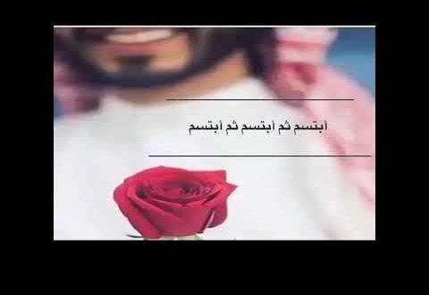 صور ابيات شعر قصيره عن الابتسامه , ما اجمل الوجه البشوشة