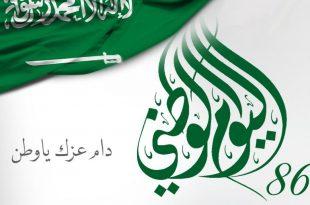 صورة عبارات عن الوطن المملكه العربيه السعوديه , يا اجمل البلاد لما فيها من الاماكن المقدسة