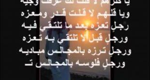 اشعار مدح قصيره , اشعار المدح كثيرا فما هيا