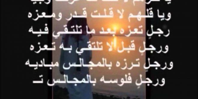 صورة اشعار مدح قصيره , اشعار المدح كثيرا فما هيا