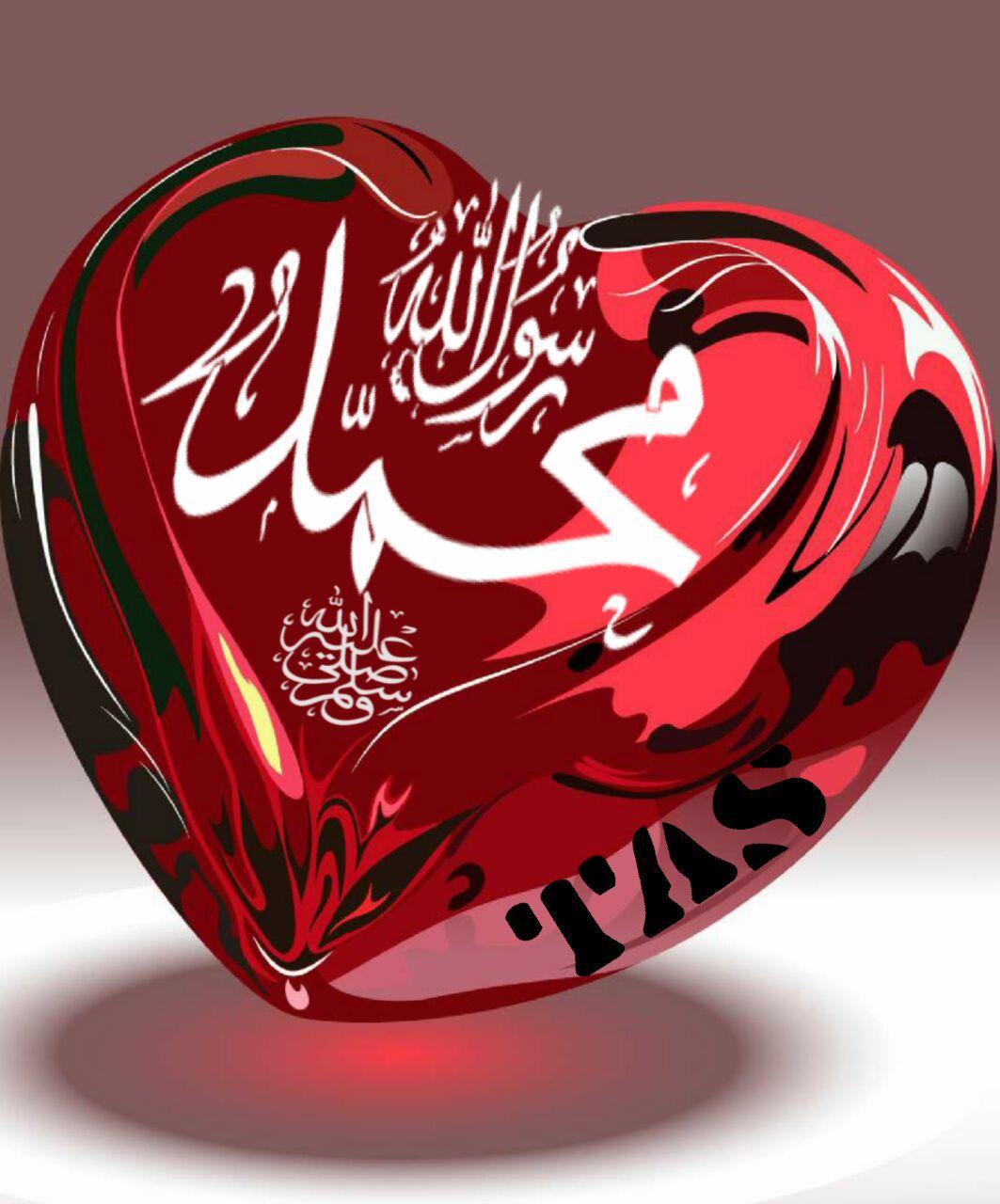 صورة احلى صور محمد , صورة مكتوب عليها اسم محمد 664 1