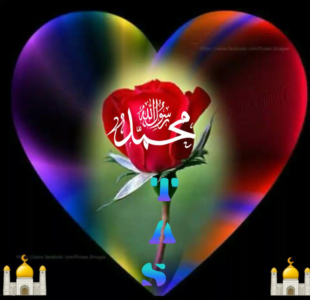 صورة احلى صور محمد , صورة مكتوب عليها اسم محمد 664 7