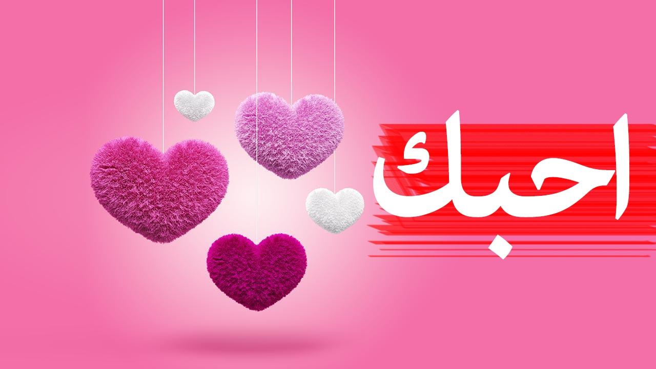 صورة كلام الرومانسية والحب , الحب هو الروح ونبض القلب