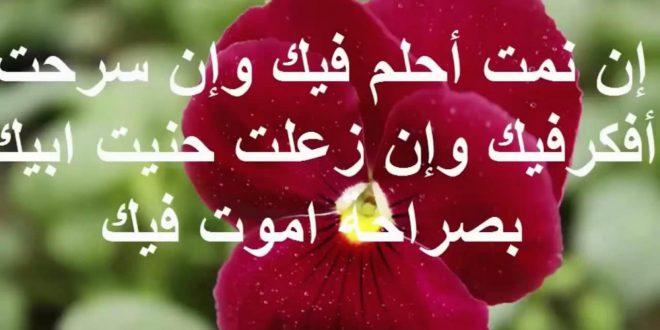 صور كلام الرومانسية والحب , الحب هو الروح ونبض القلب