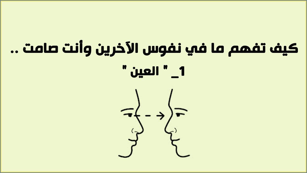 لغة العيون في الحب الصامت عند الرجل العيون تتحدث اكثر من الفم اعتذار و اسف