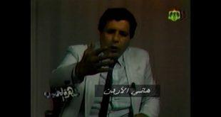 صورة قصائد عمر الفرا , من هو عمر الفرا