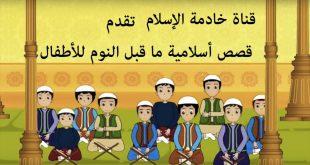 صورة قصص اسلامية مؤثرة ومبكية , قصص تعلمنا الخوف من الله 838 12 310x165