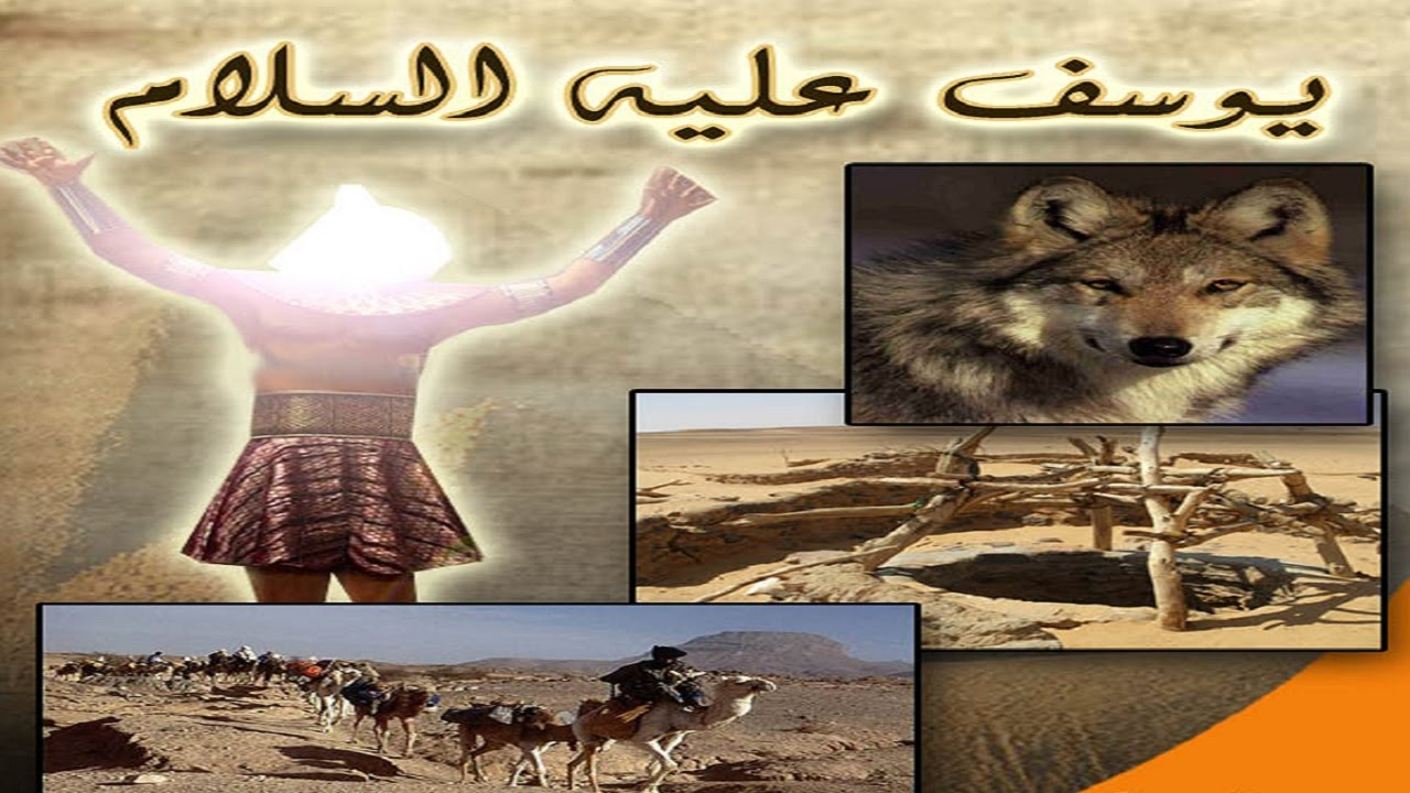 صورة قصص اسلامية مؤثرة ومبكية , قصص تعلمنا الخوف من الله 838 3