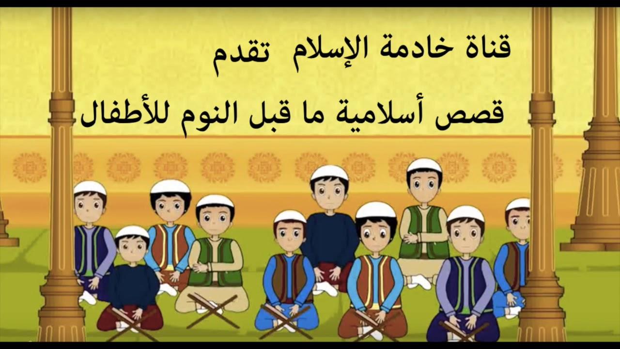 صورة قصص اسلامية مؤثرة ومبكية , قصص تعلمنا الخوف من الله 838