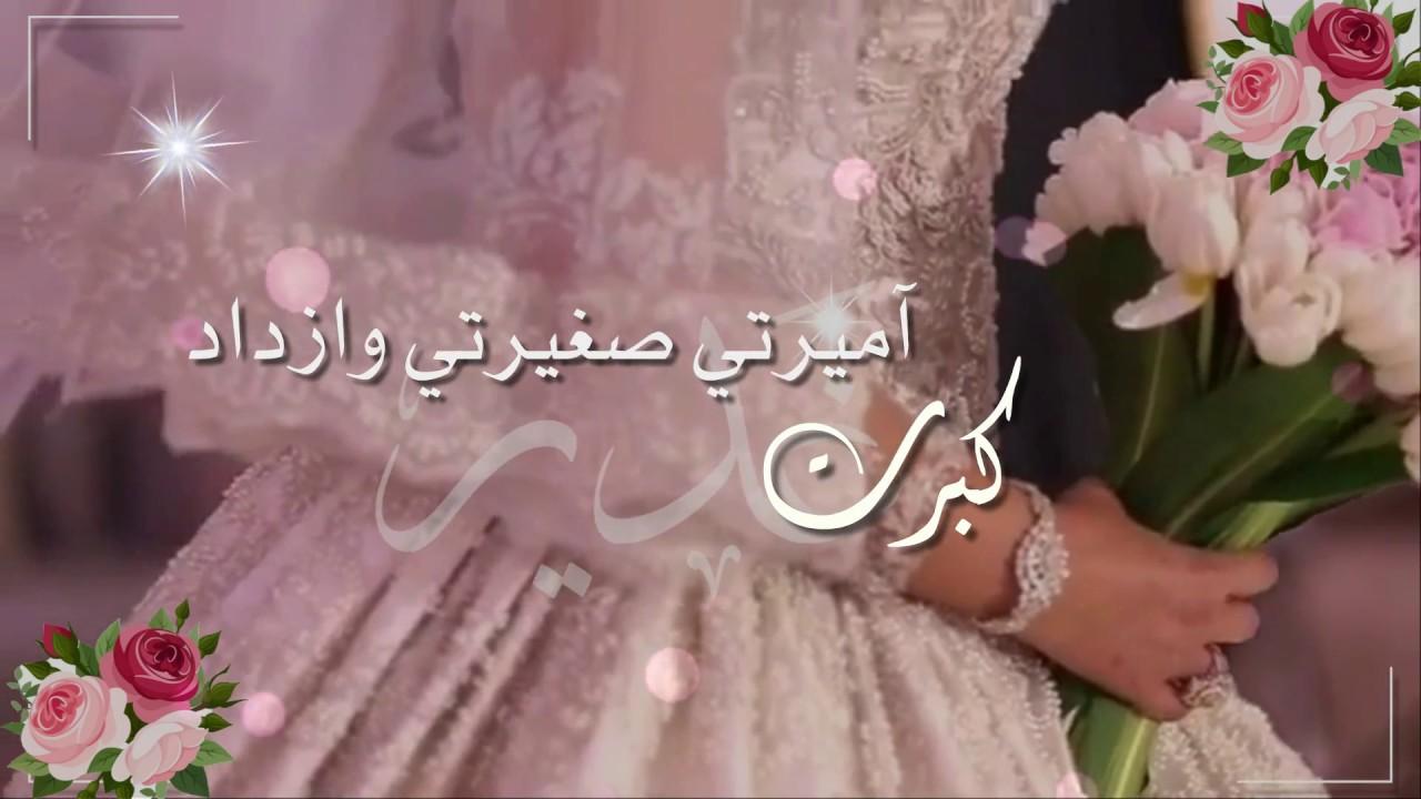 صورة بوستات لام العروسه , من اكثر شخص يتعب مع العروسه 845 2