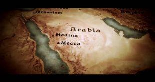 صور اين تقع يثرب , تعرف على مكانها واسمائها قبل الاسلام وبعده