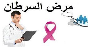 صورة مسبب مرض السرطان , علامات واسباب الكانسر في جسم الانسان