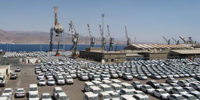 صورة ما هو الاسم الاصلي لميناء ايلات , اسم عبري لاقوى ميناء اسرائيلى ايام الحرب