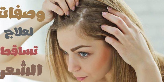 صورة خلطات لعلاج تساقط الشعر , وصفات طبيعية من المنزل لشعر صحى