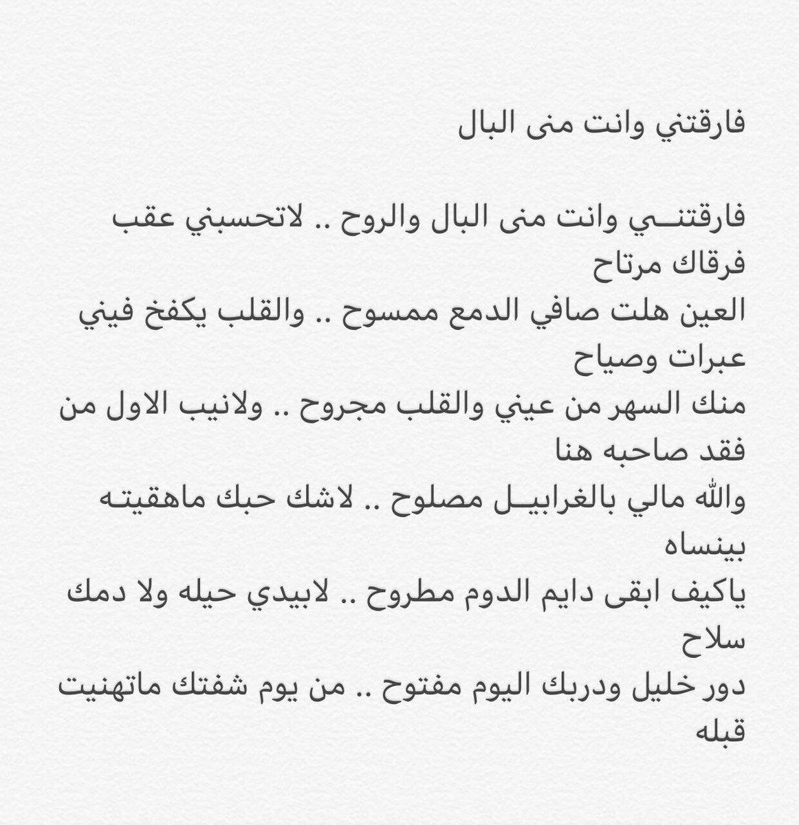 عبارات حزينه عن موت الاب تويتر