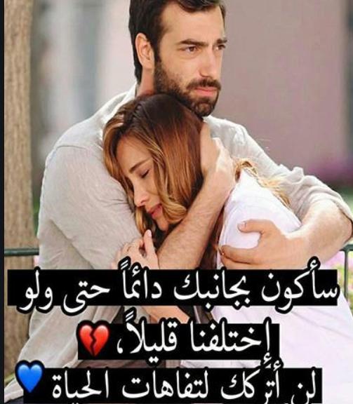صورة كلام حب رومانسي جدا , كلمة من القلب تحرك المشاعر